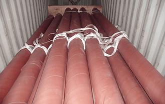 Super Duplex Stainless Steel Seamless Pipe-Walmi