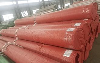 Duplex Stainless Steel Seamless Pipe-Walmi