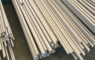 Duplex Stainless Steel Seamless Tube-Walmi