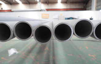 High-alloy Austenitic Stainless Steel Seamless Pipe-Walmi