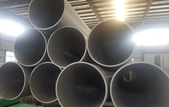 Stainless Steel Seamless Pipe-Walmi