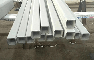 Stainless Steel Section Tube-Walmi