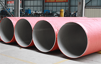 Stainless Steel Welded Pipe-Walmi