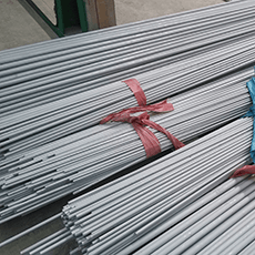 904L UNS N08904 Seamless Pipe and Tube