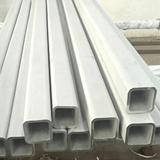 Stainless Steel Section Tube