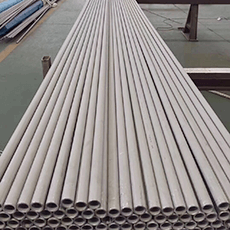 Super Duplex Stainless Steel Seamless Pipe and Tube